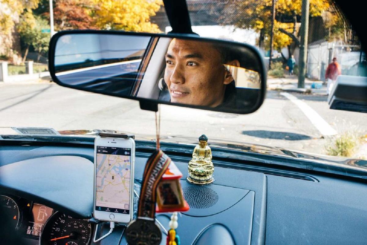 Uber ASU education